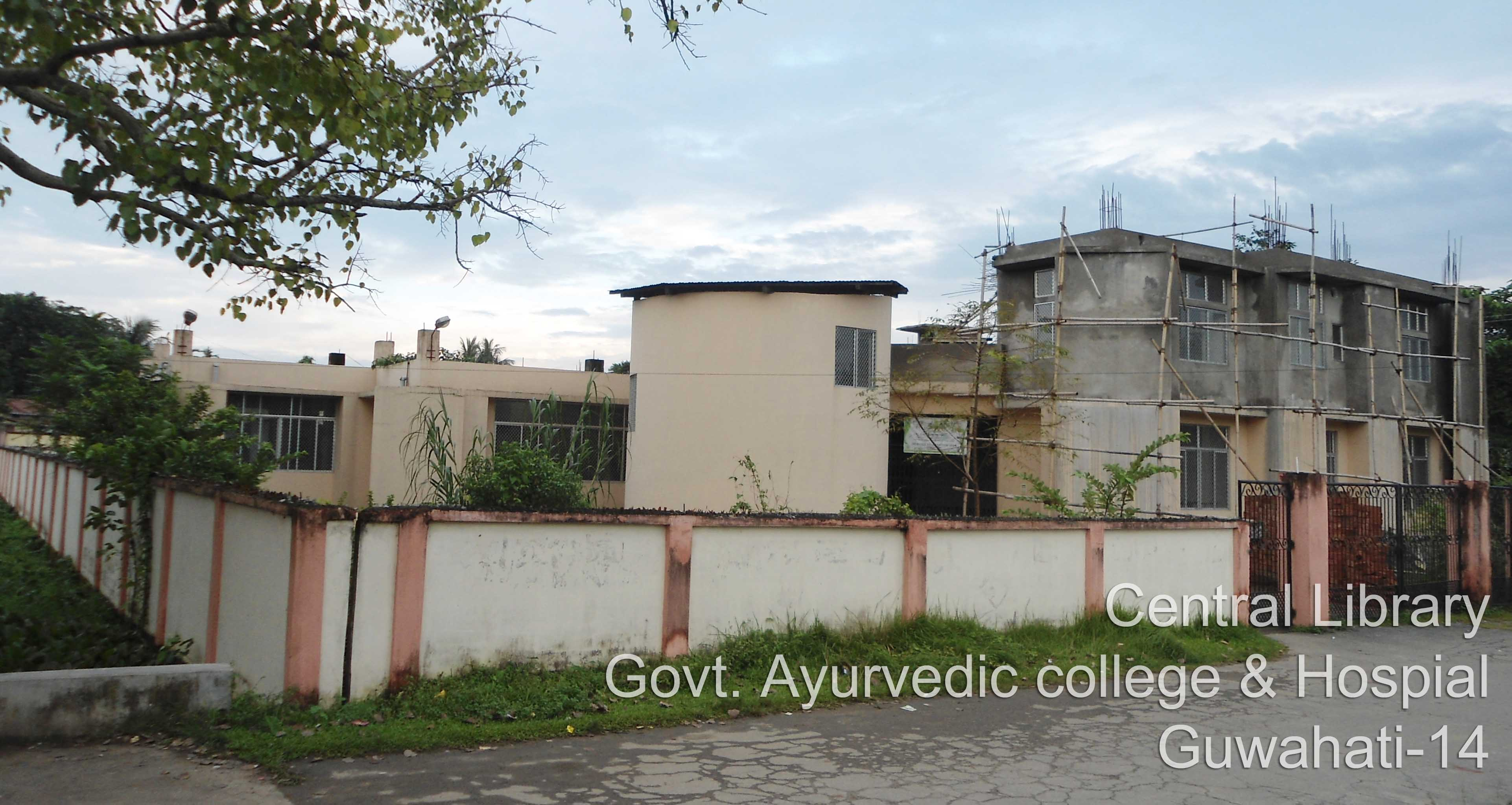 Central library, Govt Ayurvedic College